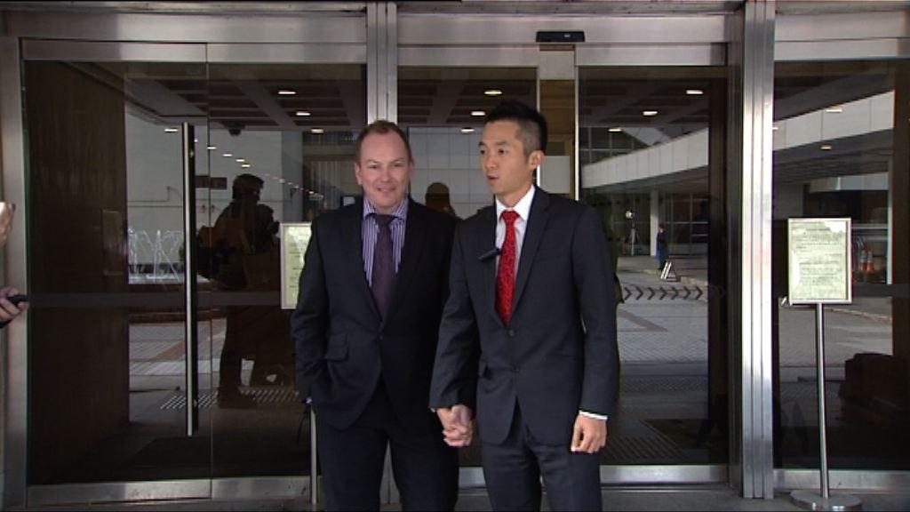 上訴庭審理同性伴侶享公務員福利案