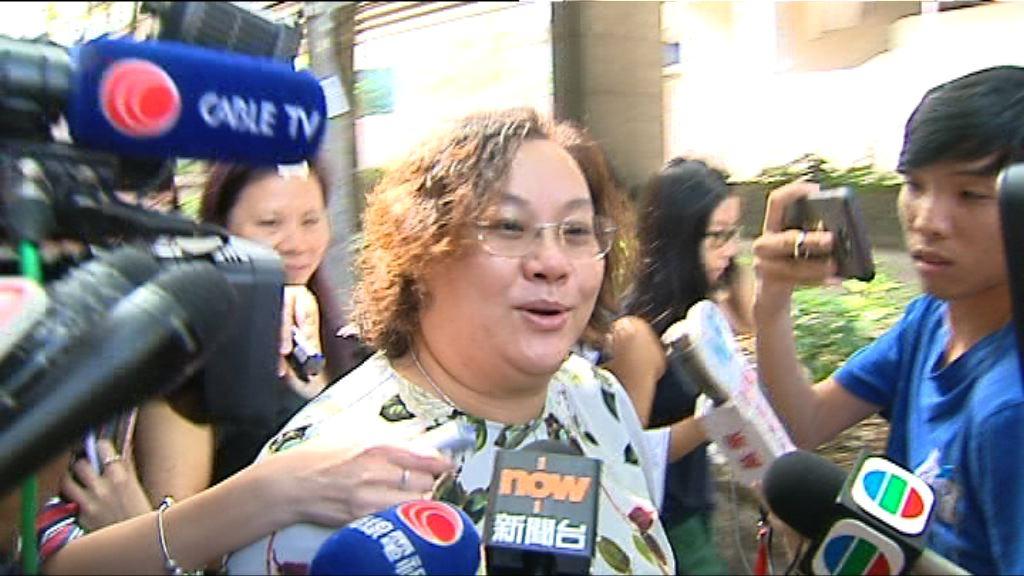 陳章萍入稟索償 法官無限期押後審訊