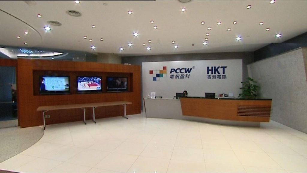 香港電訊覆核通訊局超收牌費勝訴