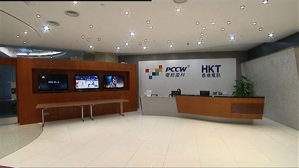 【覆核勝訴】香港電訊擬循民事訴訟追討超收牌費