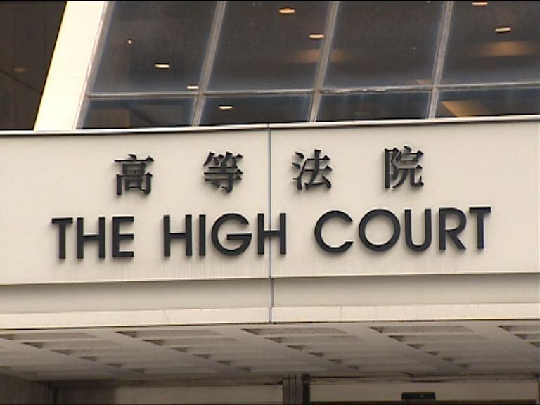法官:覆蓋範圍逾五千處所須申請牌照