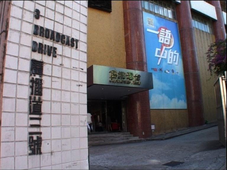 商台同意不再披露港大校委會會議內容
