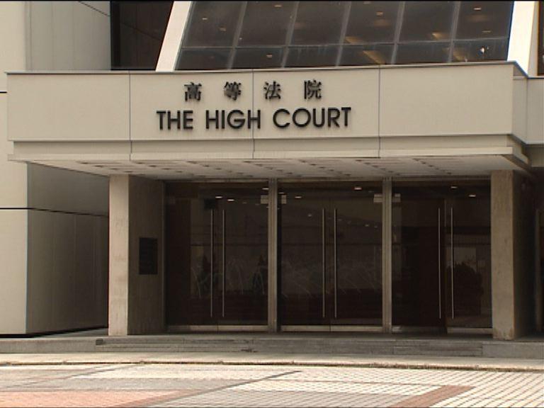 港大校委會禁制令 高院押後裁決