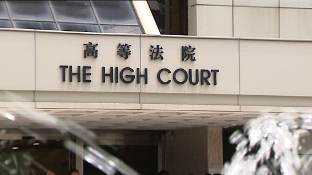 政府指法官要求認可同性婚姻屬錯誤