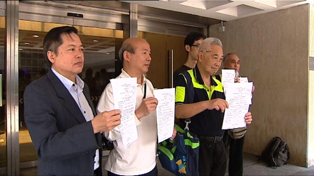 長洲居民郭卓堅申請覆核政府譴責戴耀廷