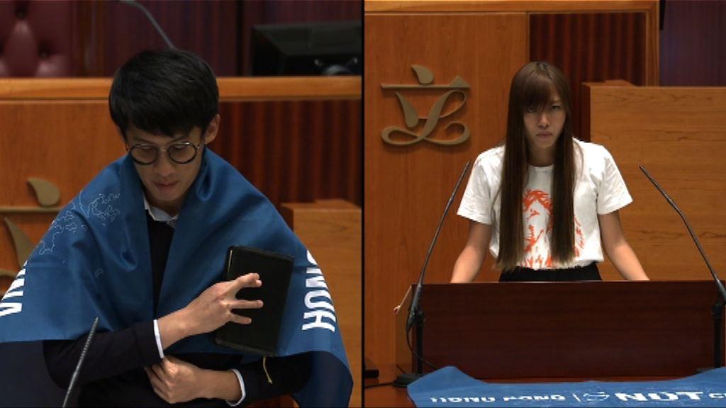 梁游宣誓案二人向終院申上訴許可