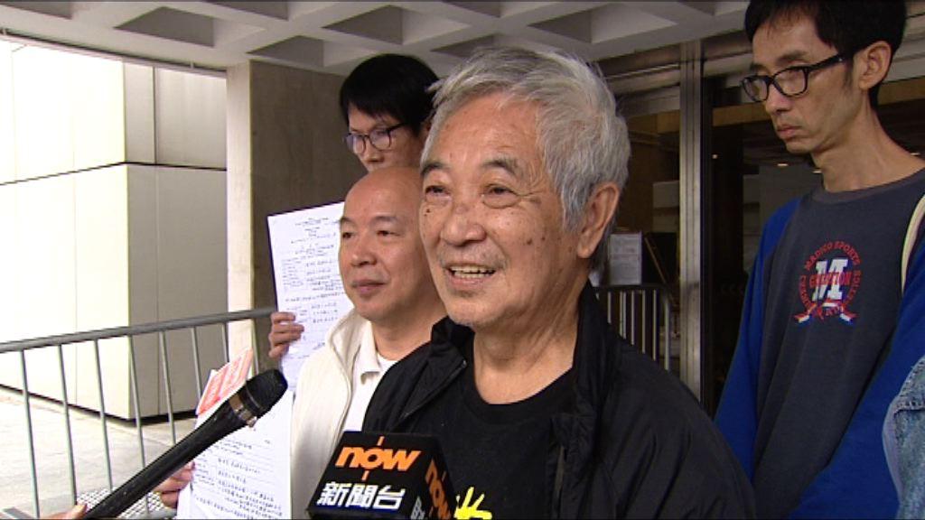 法庭拒批郭卓堅司法覆核 斥濫用程序