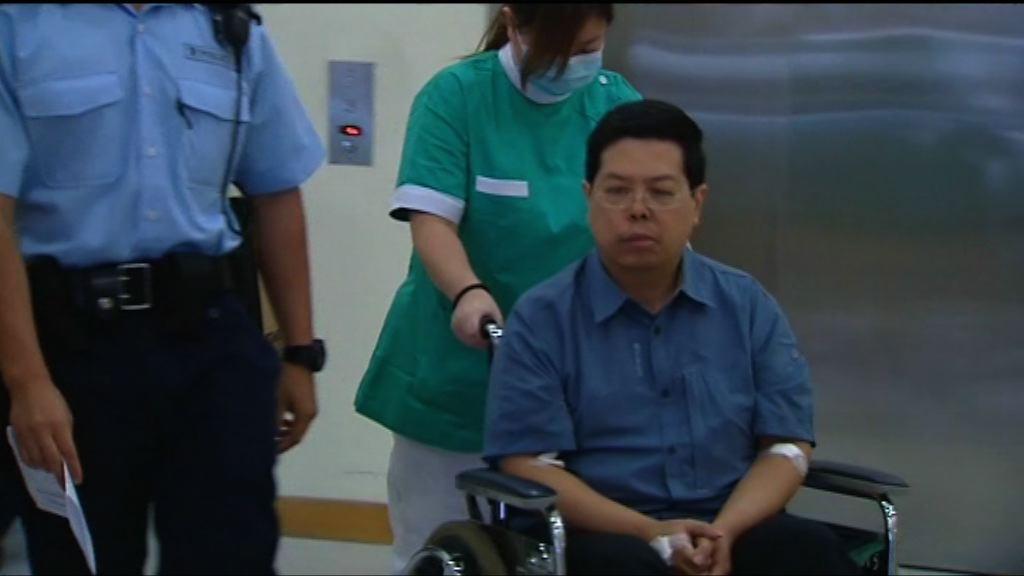 林子健離醫院將出庭應訊