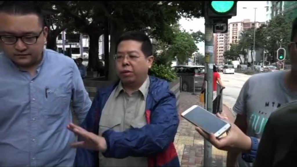 林子健誤導警員案押後至下月再審