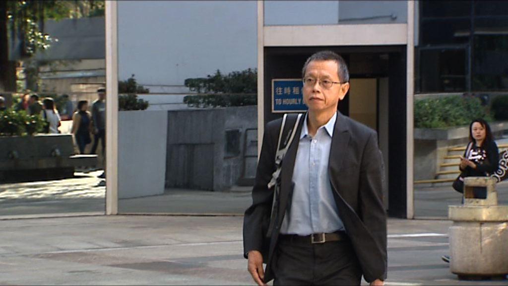 南丫海難事故 黃鑑清就作假證供罪提上訴