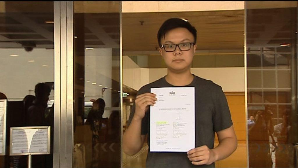 市民訴劉小麗 法院指缺興訟權