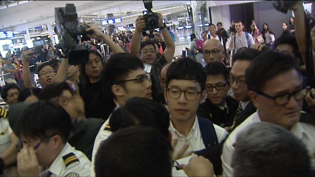 機場襲擊羅冠聰 4人罪成囚3個月