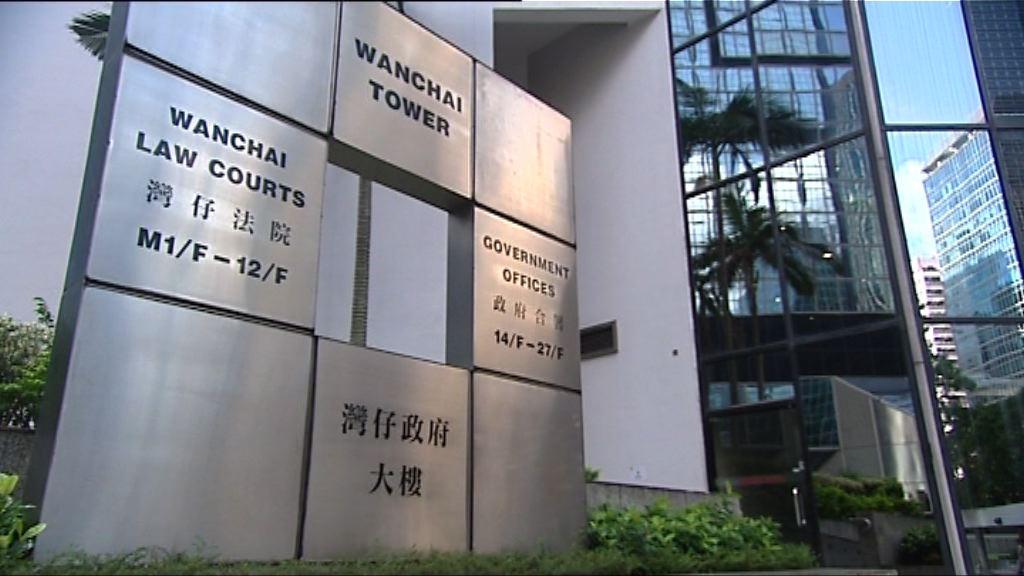 立會垃圾桶縱火案兩被告判囚及入勞教中心