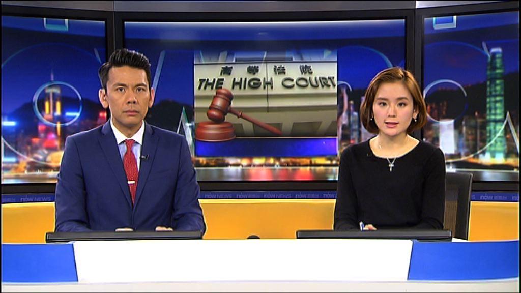 余若海:港府無就議員宣誓尋求人大釋法