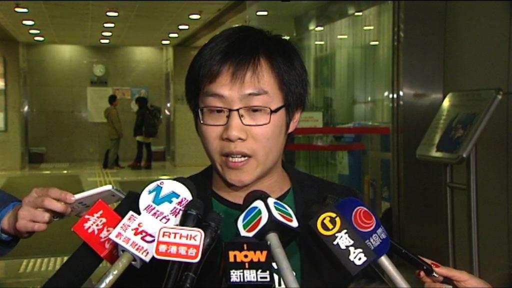 衝擊立會示威者罪成  黃浩銘稱會上訴