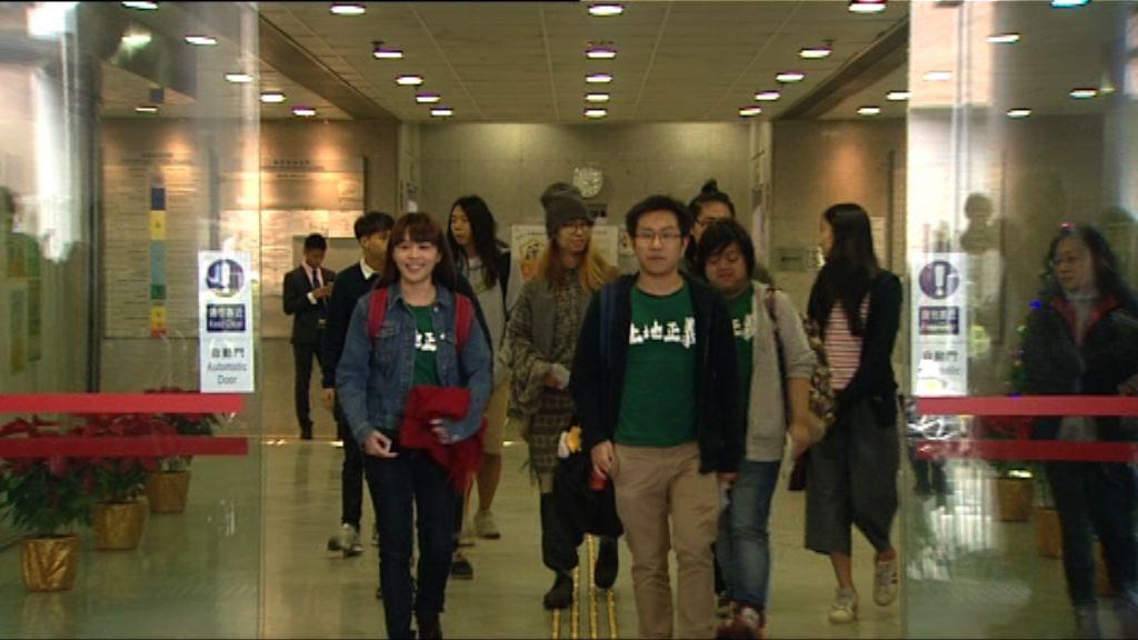 13名衝擊立法會示威者明年2月判刑