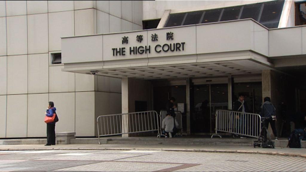 高等法院向樂視頒下清盤令