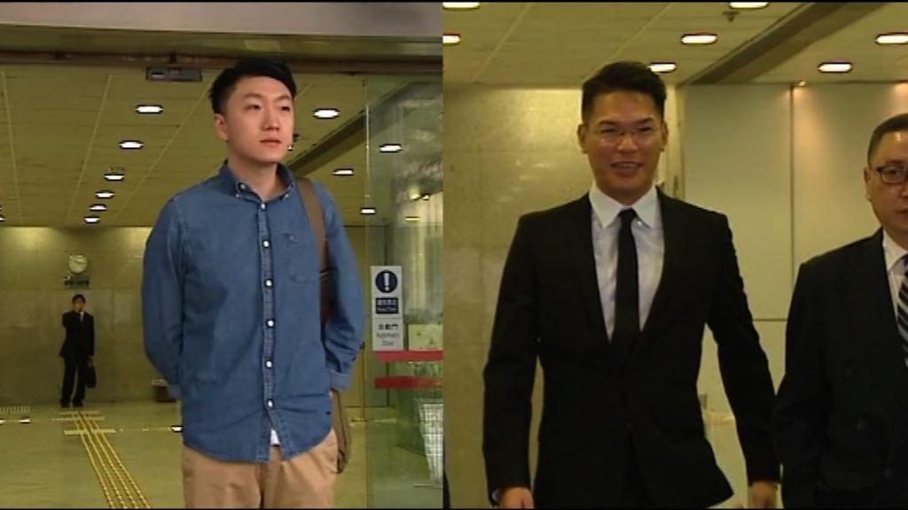 梁天琦與大公記者涉打鬥案獲簽保