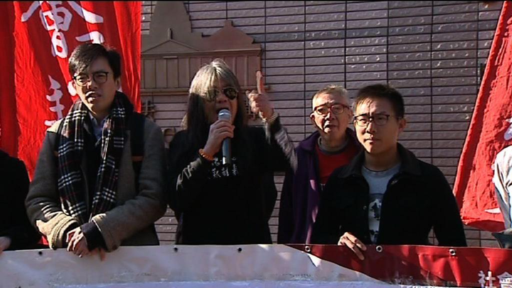 梁國雄被控藐視立會 律師指法庭不應干預