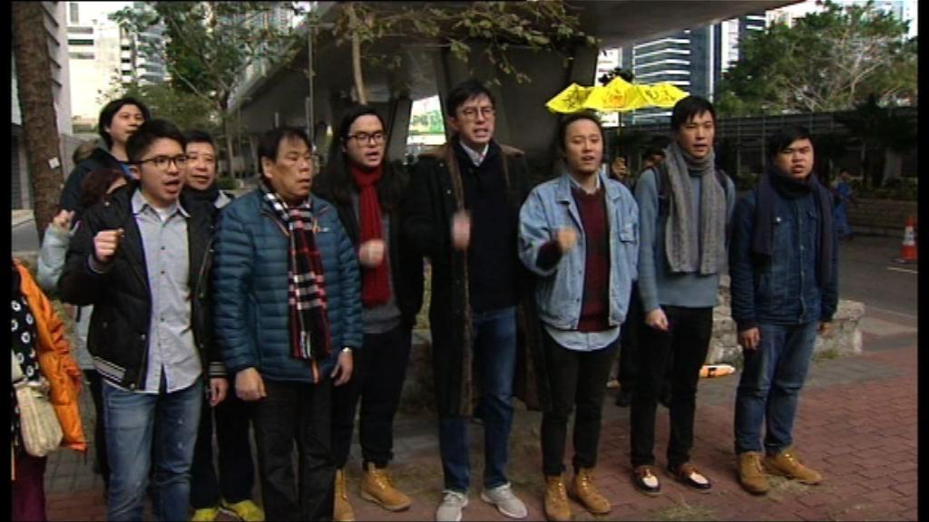 反釋法遊行案永久終止聆訊申請被拒