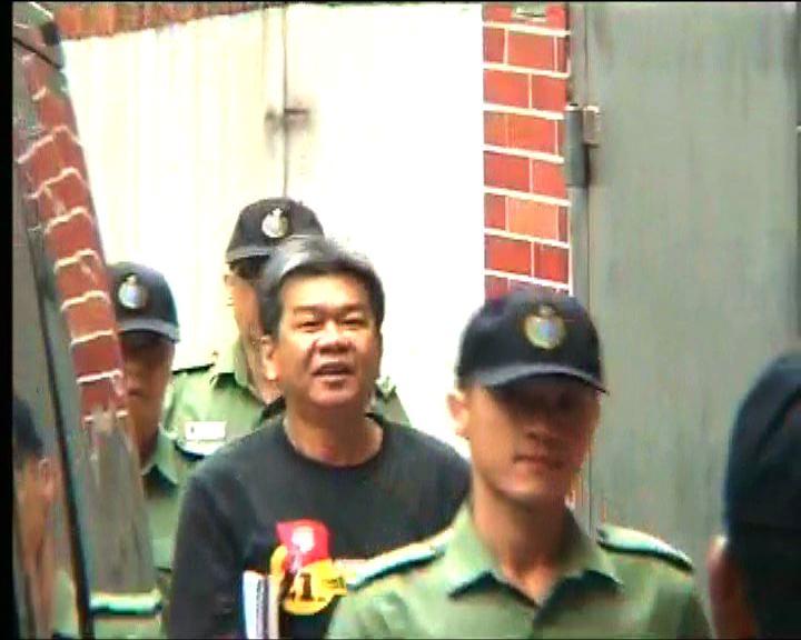 終審法院拒絕梁國雄保釋申請