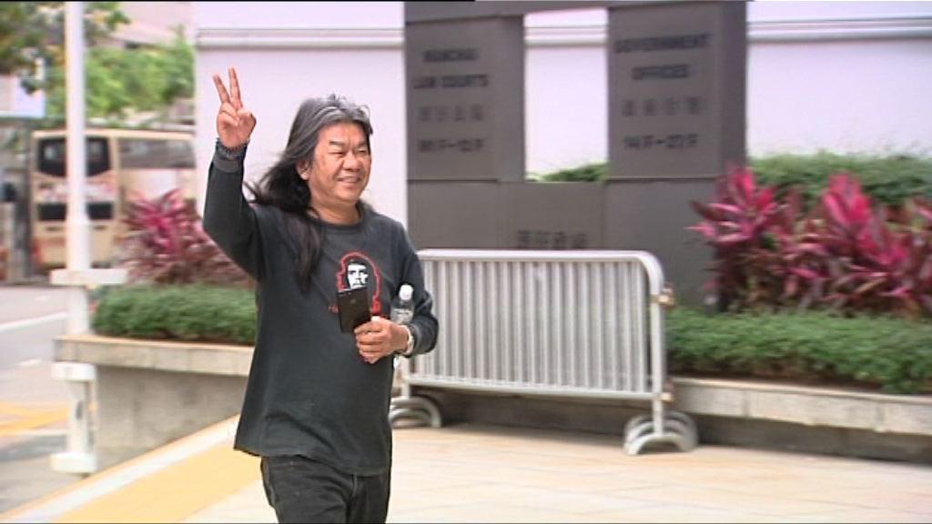 梁國雄未申報收取捐款案傳召首名證人