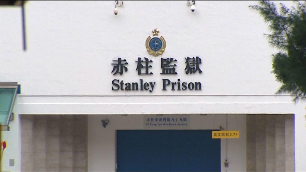 懲教署:男囚犯留長髮有機會藏武器或自殺