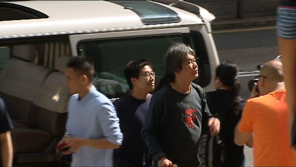 控方質疑梁國雄故意不申報捐款