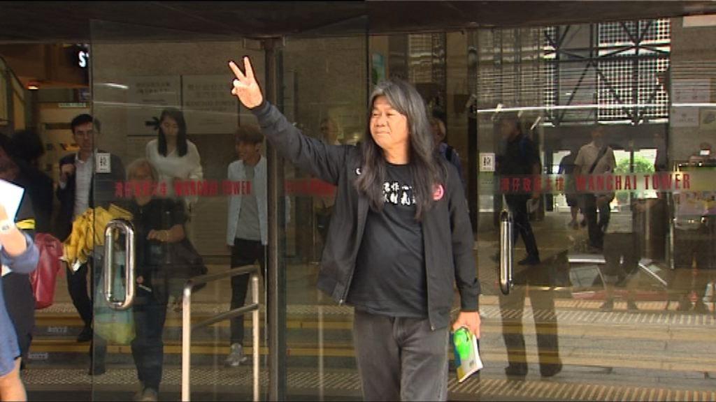 梁國雄涉收捐款沒申報案下月裁決