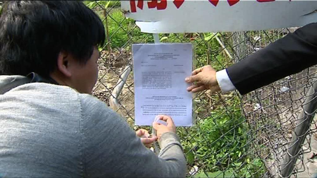 高院頒臨時禁制令 禁止佔據馬屎埔農地