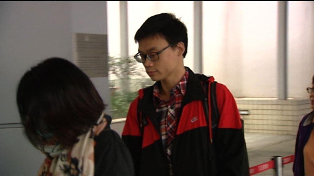 旺角騷亂首宗定罪案上訴案 法官押後裁決