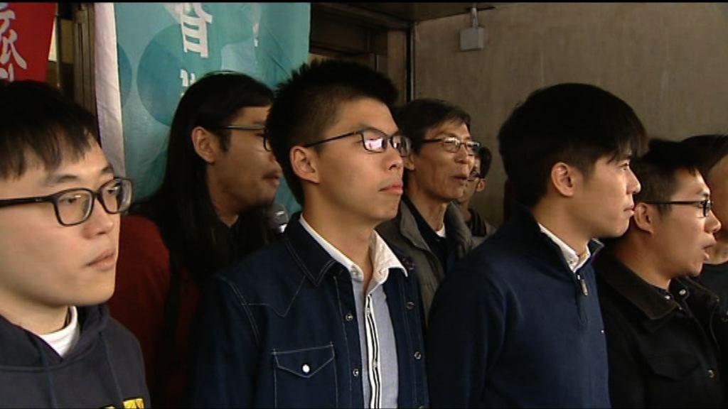 16人佔旺藐視法庭案稍後宣判