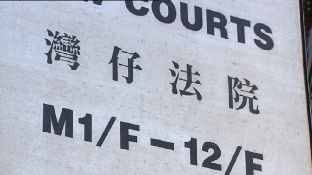 旺角騷亂 3人被控暴動罪開審