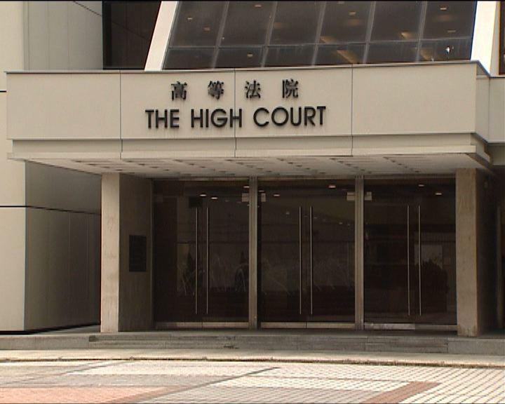高院批准修改彌敦道禁制令範圍