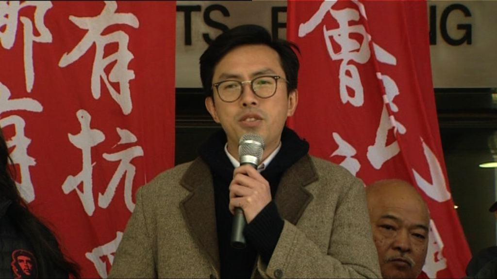 吳文遠透露馮程淑儀被查案3月開審
