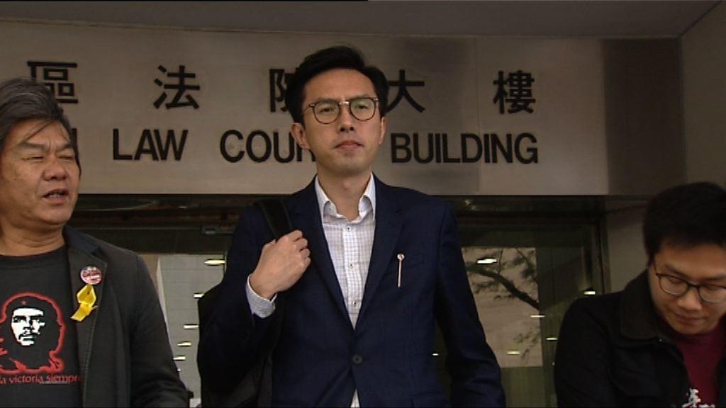 吳文遠涉披露廉署調查人資料