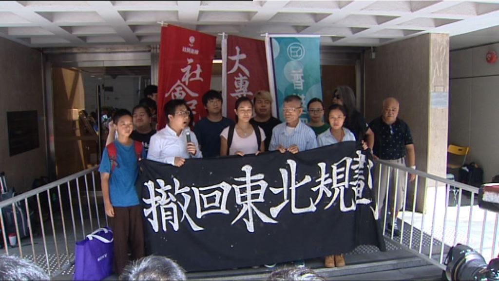 上訴庭覆核衝擊立法會示威者刑罰