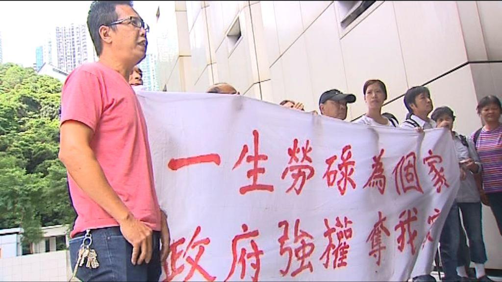 高院押後裁決東北發展司法覆核