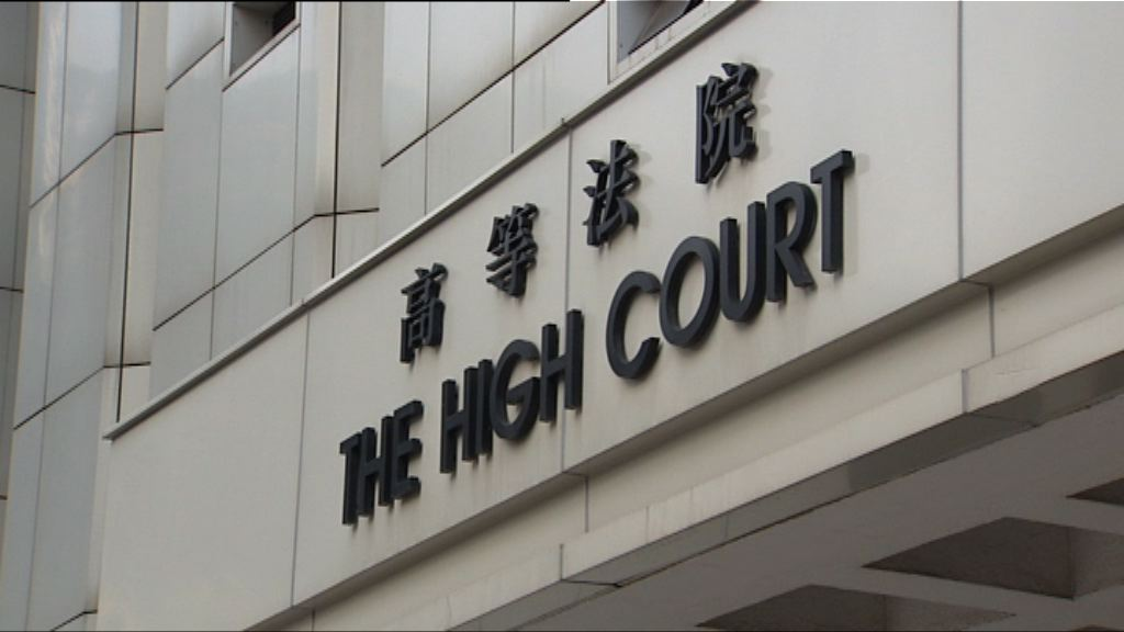 衝擊立法會案 律政司要求法庭判即時監禁