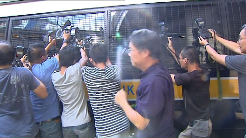 官指刑罰須具阻嚇性 改判衝擊立法會示威者入獄