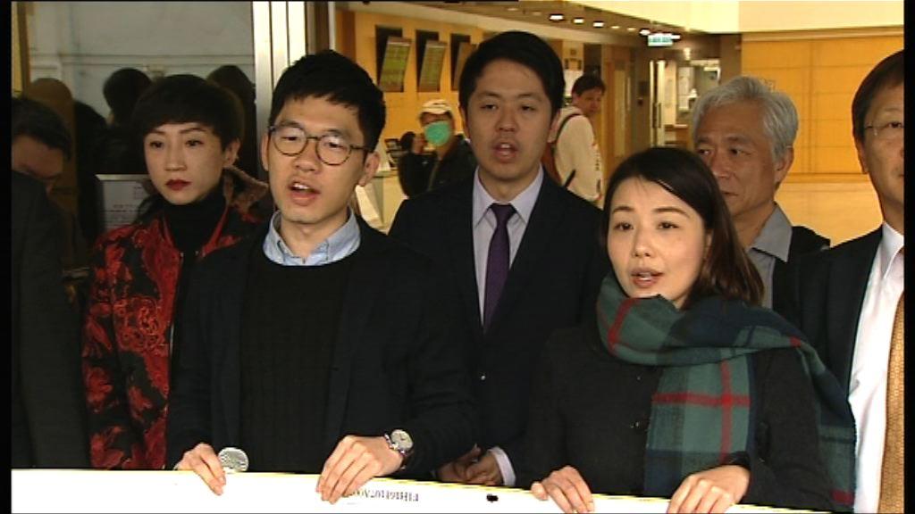 四議員宣誓司法覆核案開審