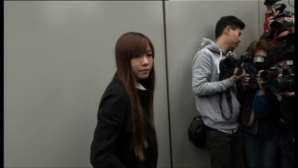 高等法院今開庭審理梁游上訴