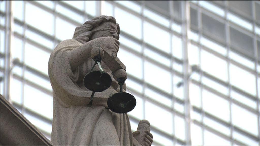 梁游案判詞 終院:人大釋法對法院有約束力