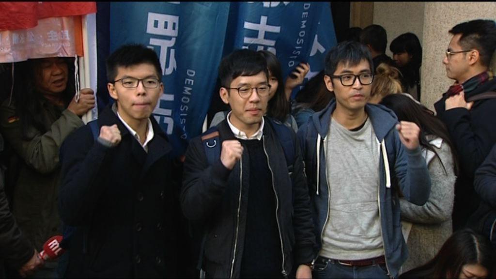 終院審理雙學三子刑期上訴