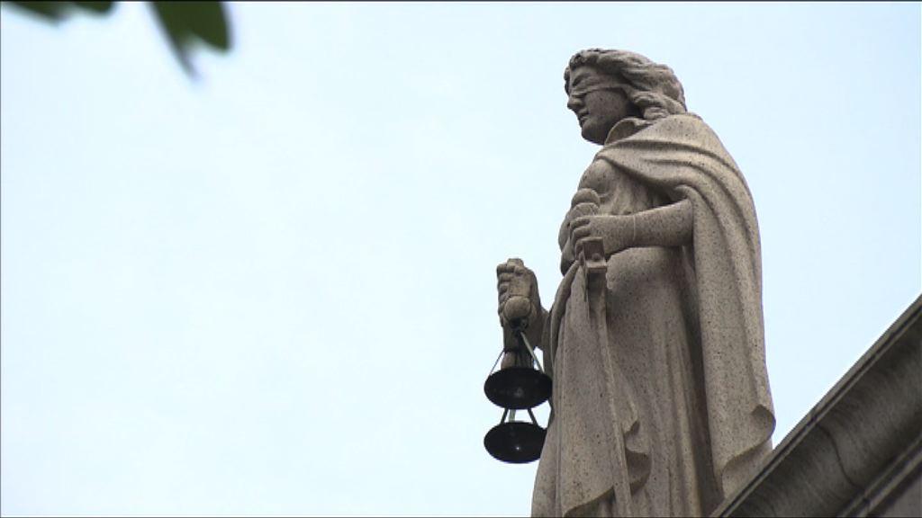 雙學三子刑期上訴 官指上訴庭改判囚無問題