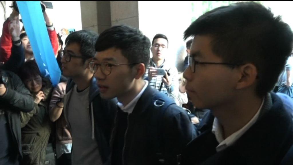 雙學三子終審上訴押後宣判