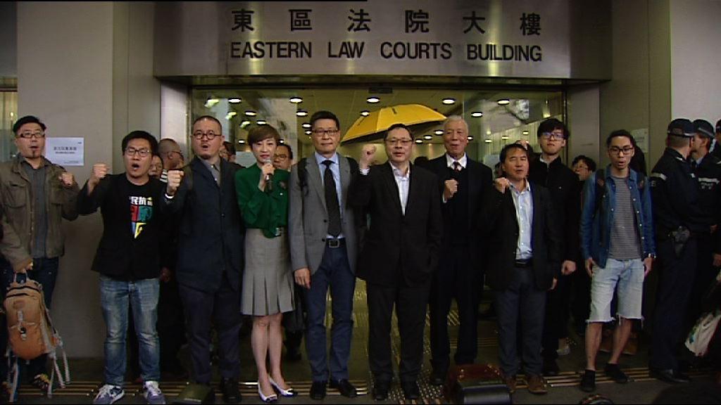 佔領九人被起訴 辯方望轉介高院處理