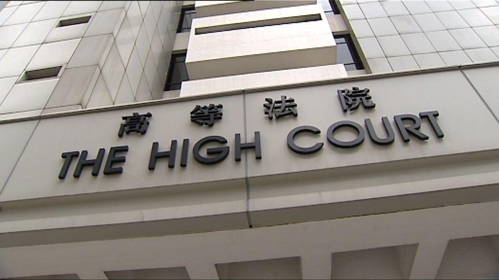 法庭:藐視法庭沒6個月起訴限期