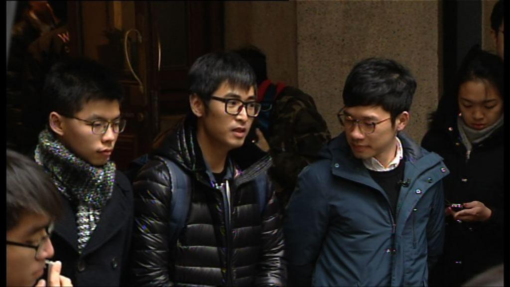 雙學三子衝政總前地 上訴得直獲維持原審判刑