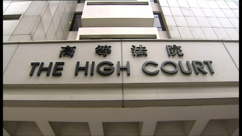 藐視法庭撤控遭拒 黃之鋒等上訴被駁回
